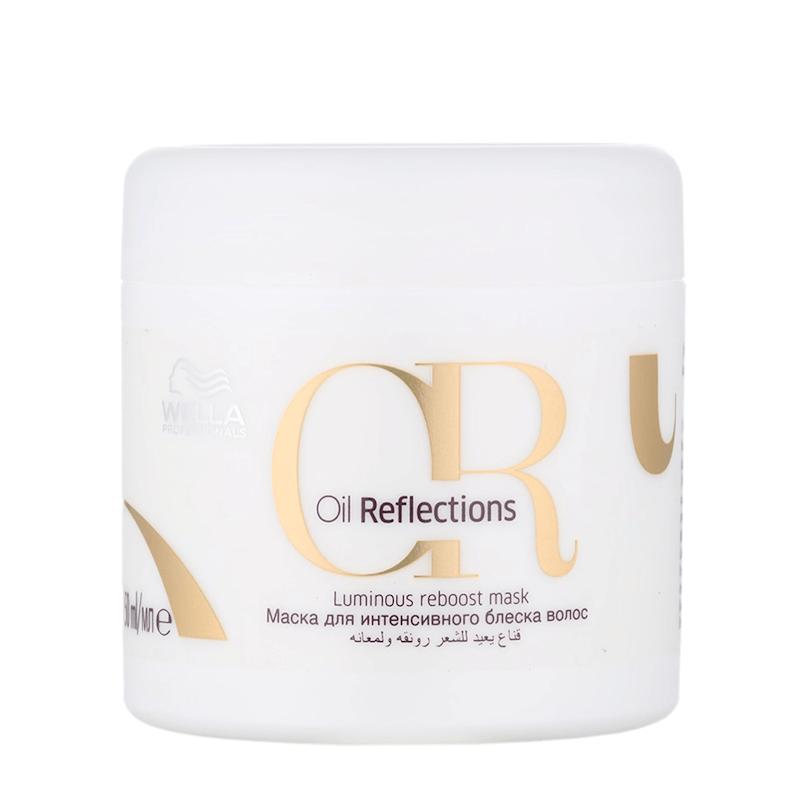 Wella Máscara Oil Reflections 150ml