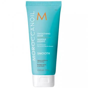 [VIAGEM] Moroccanoil Máscara Smoothing 75ml
