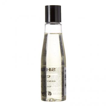 Shu Uemura Shampoo Gentle Radiance 75ml
